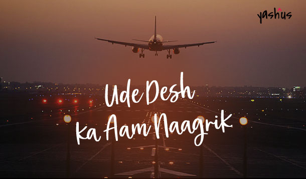 upcoming airports in india